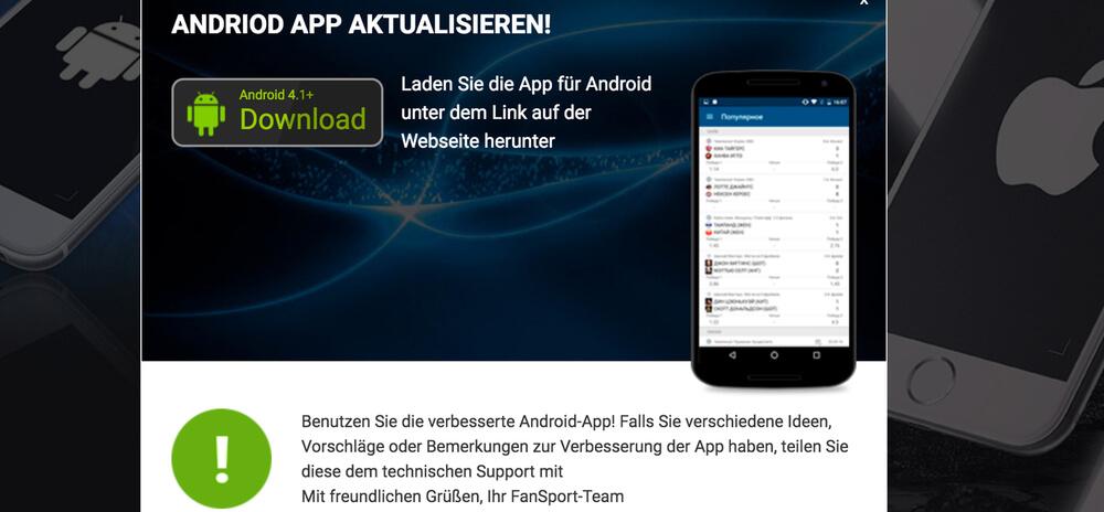 Fan Sport App Erfahrungen